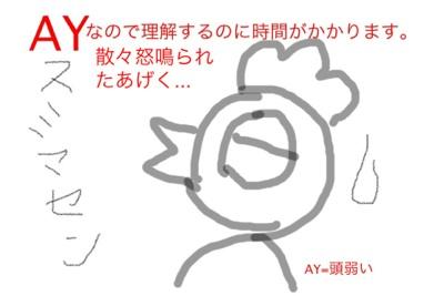 fc2blog_20121101150257288.jpg
