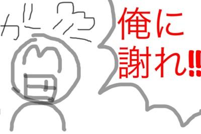 fc2blog_20121101150307f37.jpg