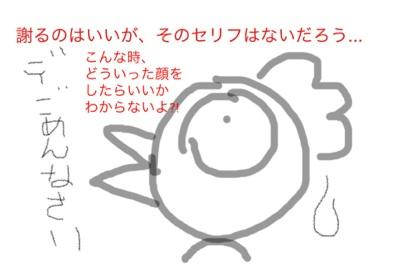 fc2blog_201211012231005a9.jpg