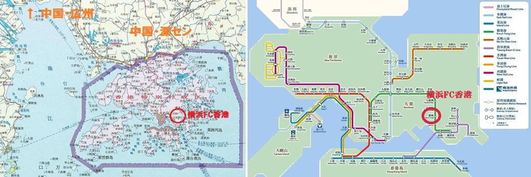 横浜FC香港 1