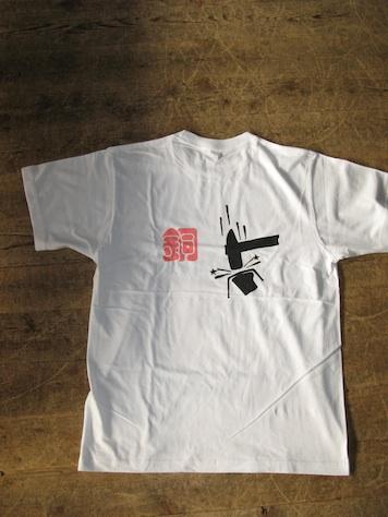 シルクスクリーンでTシャツに印刷