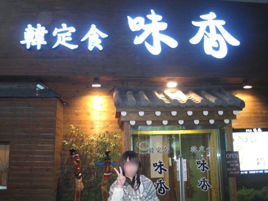 blogIMG_8358.jpg