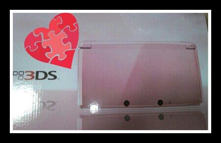 3DSだよ