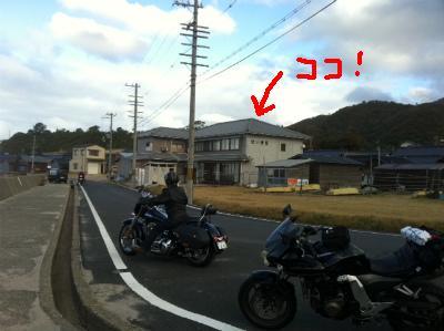 11_20121112112621.jpg