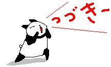 120211-1_20120502095436.jpg
