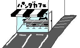 120514-3.jpg