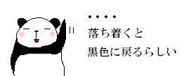 1421023-1_20121023120306.jpg