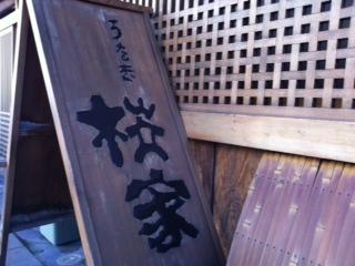 1_20121127103024.jpg