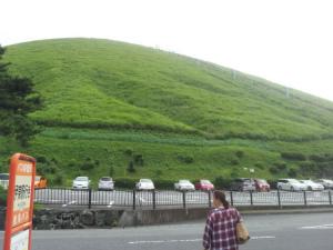 大室山~2