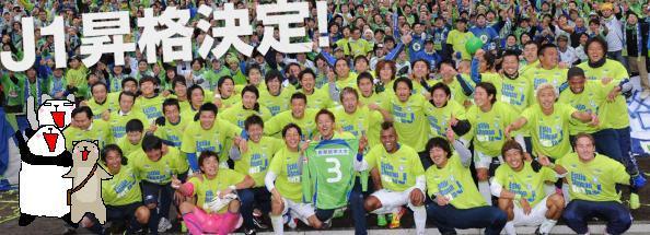2012_shoukaku1