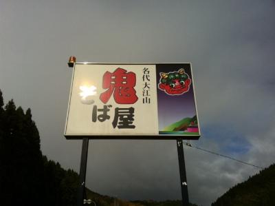 7_20121112110633.jpg