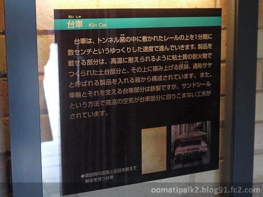 DMC-GF2_P1060874.jpg