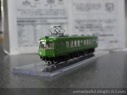 DMC-GF2_P1060994.jpg