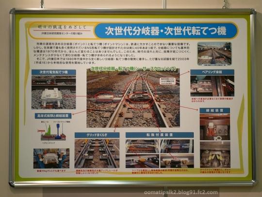 Panasonic_P1070142.jpg