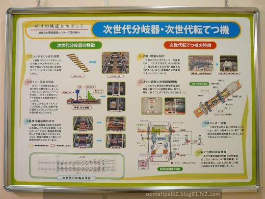 Panasonic_P1070143.jpg