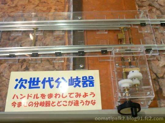 Panasonic_P1070144.jpg