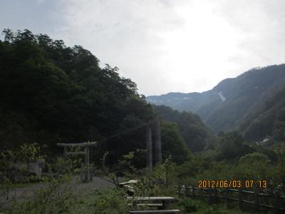 2012蟷エ6譛・譌・逋ス螻ア逋サ螻ア蜿」_convert_20120606085705