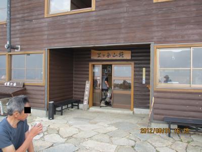 2012蟷エ8譛・1譌・竭ェ_convert_20120903165345