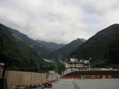 2012蟷エ8譛・1譌・竭_convert_20120903164647