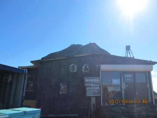 2012蟷エ10譛・0譌・竭ャ_convert_20121014104304