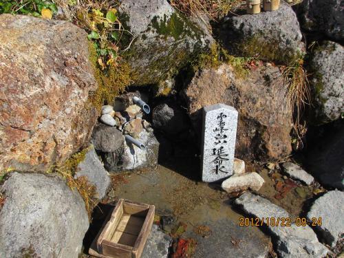 2012蟷エ10譛・2譌・竭・_convert_20121022200651