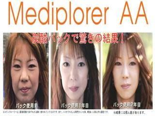 mediplorer-01_R.jpg