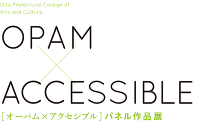 OPAMACCESSIBLE.jpg