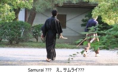 サムライ1