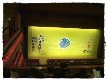 歌舞伎3 - コピー