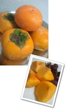 柿 - コピー