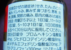 RIMG0413改