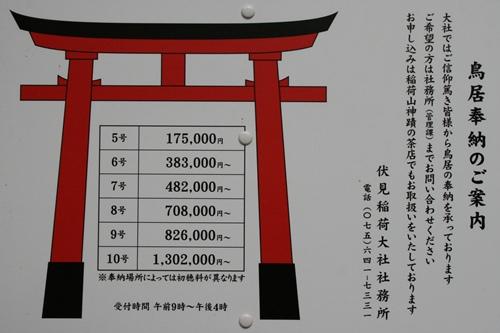18-20121201_0450.jpg