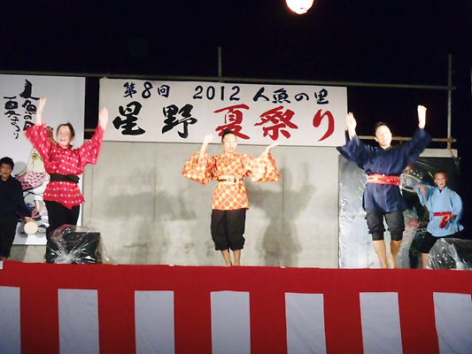 120721hoshino3.jpg