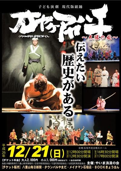 2014kahachi.jpg