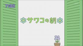 sawako_20130112_003.jpg