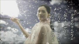 yaenosakura_01_030.jpg