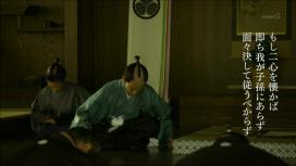 yaenosakura_01_034.jpg