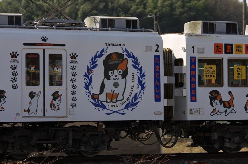 和歌山電鐵 伊太祈曽駅 たま電車