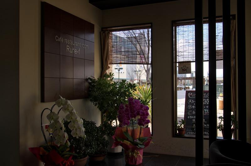 阪神尼崎駅 Ruhe-f (ルーエ) カフェ