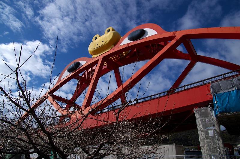 印南町名物かえる橋 - おおさからんど・りある