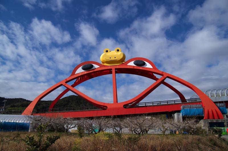 和歌山 印南町 かえる橋
