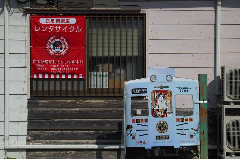 和歌山電鐵 伊太祈曽駅
