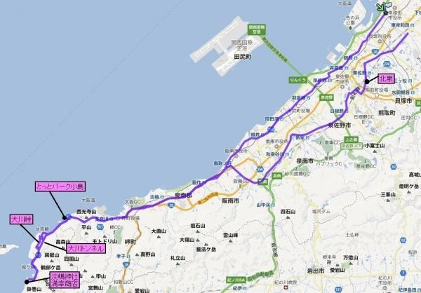 Kada_Route_org.jpg