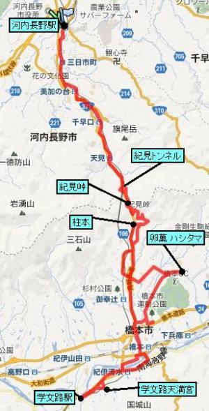 Kamuro_Route_org.jpg