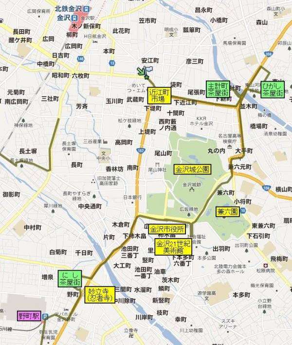 Kanazawa_Kanko_org.jpg