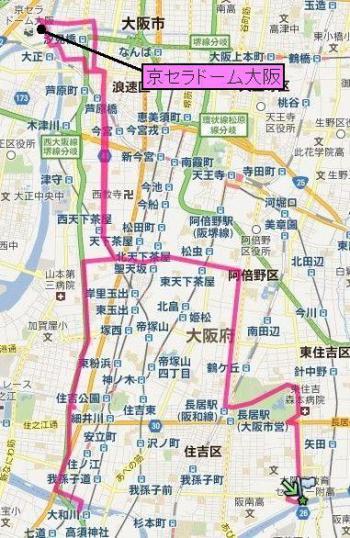 KyoceraDome_Route_org.jpg