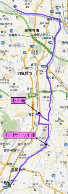 Minamikawachi_Route0623_w.jpg