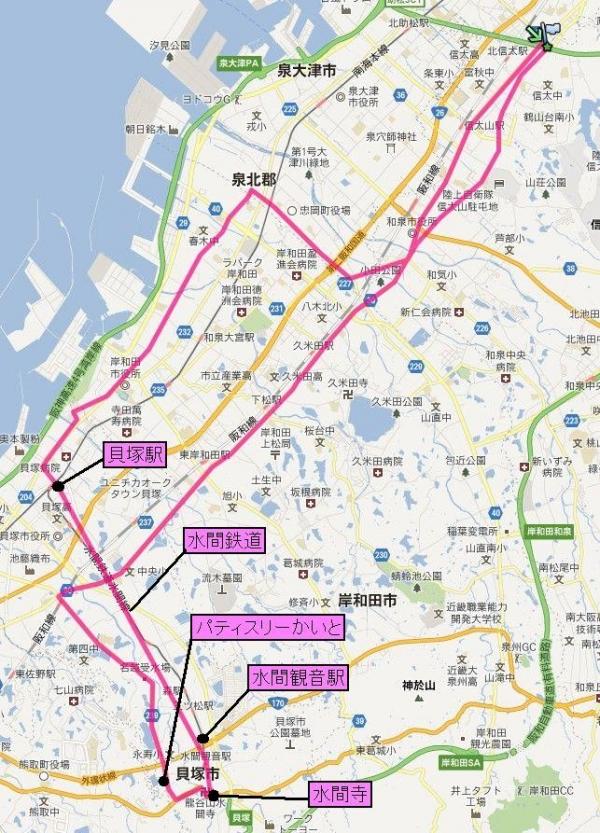 Mizuma_Route_w_org.jpg