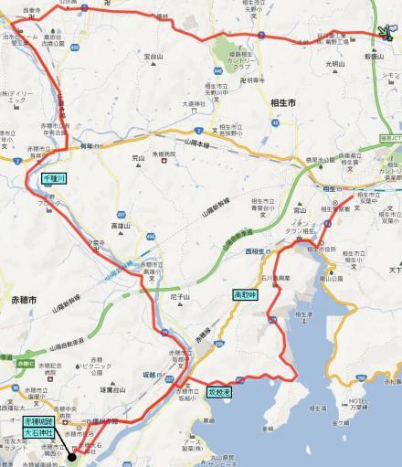 Ohishi_Route_org.jpg