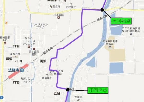 Tatsutagawa_Route_part_org2.jpg
